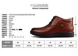 时尚男鞋产品展示