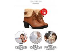 女士冬季保暖靴子展示