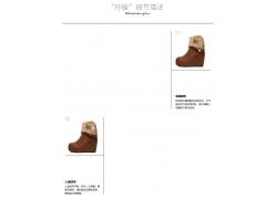 坡跟鞋细节
