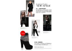时尚女鞋细节展示