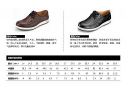 休闲皮鞋细节展示