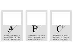 产品细节展示分栏