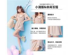 雪纺裙细节描述