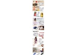 淘宝女士运动鞋描述模板