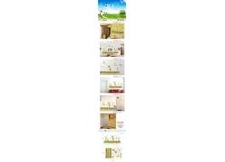 家装墙纸描述模板