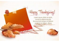 感恩节树叶纸片