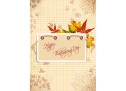 矢量树叶图案感恩节宣传海报