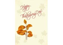 矢量树叶图案感恩节宣传海报模板