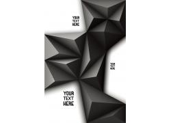 黑色立体三角背景