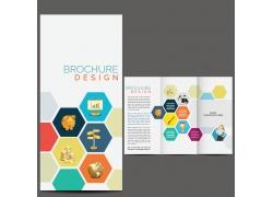 商务金融折页手册图片