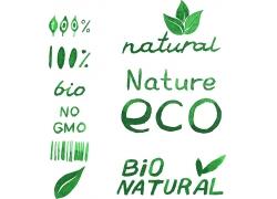 生态环保标志图片