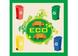 保护地球回收垃圾