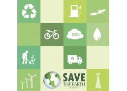 节能环保保护地球