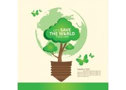 创意保护地球