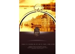 皇室风格豪宅房产宣传画册