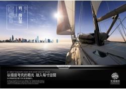 轮船房地产海报