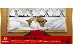 皇室风格奢华房产宣传画册