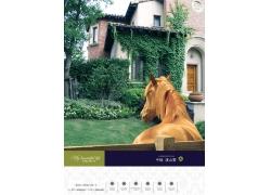 欧式别墅宣传画册