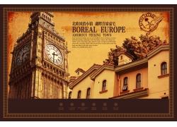 北欧风情小镇房产画册