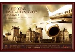 欧式顶级房产广告画册
