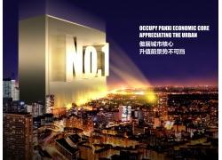 繁华中心城市房地产画册