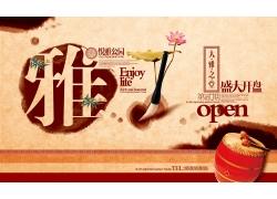 中国风水墨地产广告