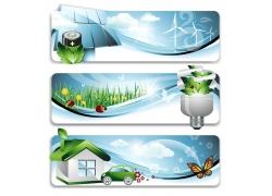 节能环保海报设计