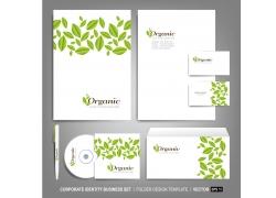 绿叶VI设计