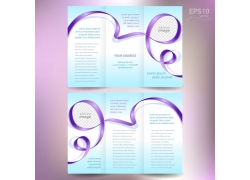 紫色丝带三折页宣传册图片