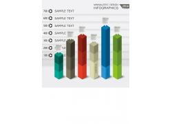 3D彩色立体信息图表
