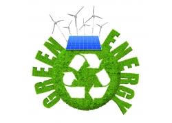 环保标志与太阳能风车