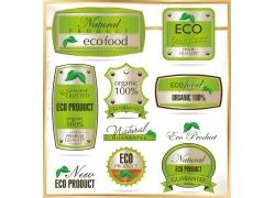绿色环保标贴设计