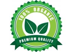 绿色环保标贴