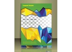 彩色几何图形宣传单图片
