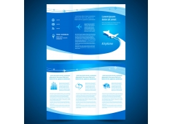 蓝色三折页宣传册图片