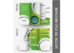 绿色镂空三折页宣传册图片