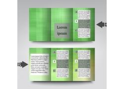 绿色简洁三折页宣传册图片
