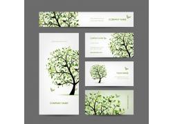 绿树vi素材
