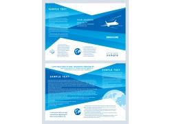 商业折页模板设计图片