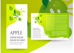 果汁产品折页模板图片