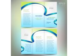 蓝色丝带背景折页模板图片