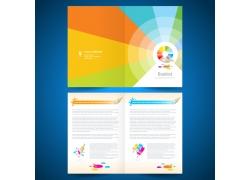 彩色封面折页模板图片