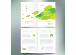 绿色叶子折页手册设计图片