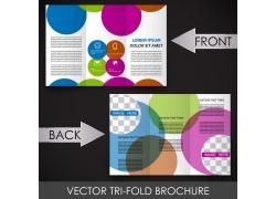 企业宣传手册设计