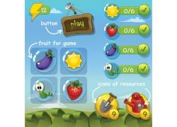 儿童娱乐游戏设计图片