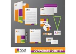 彩色条纹公司 vi设计