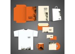 橙色公司vi设计