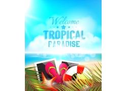 夏日旅游宣传海报