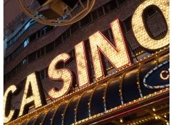 赌场门头字摄影