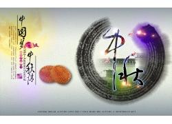 中秋节月饼海报模板